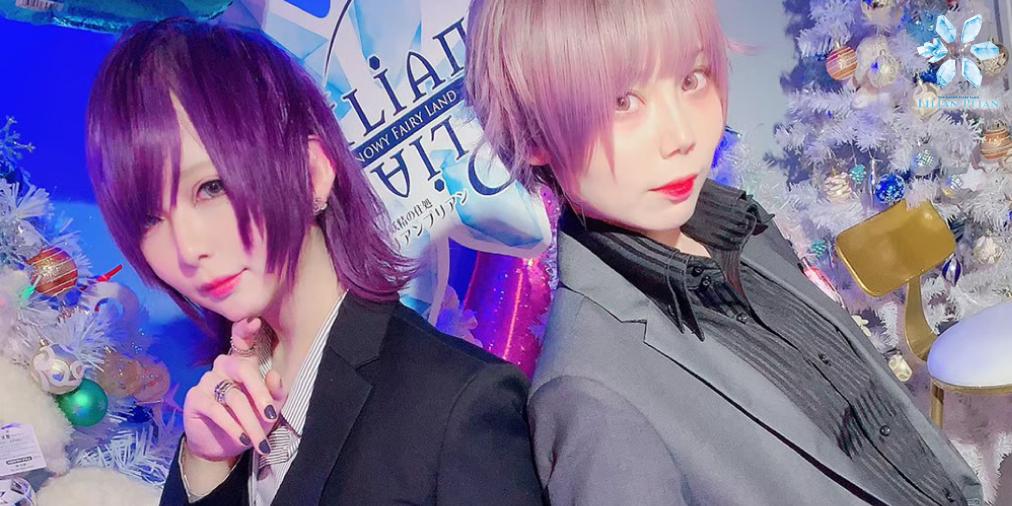 【11月30日】ナイト☆コスデー