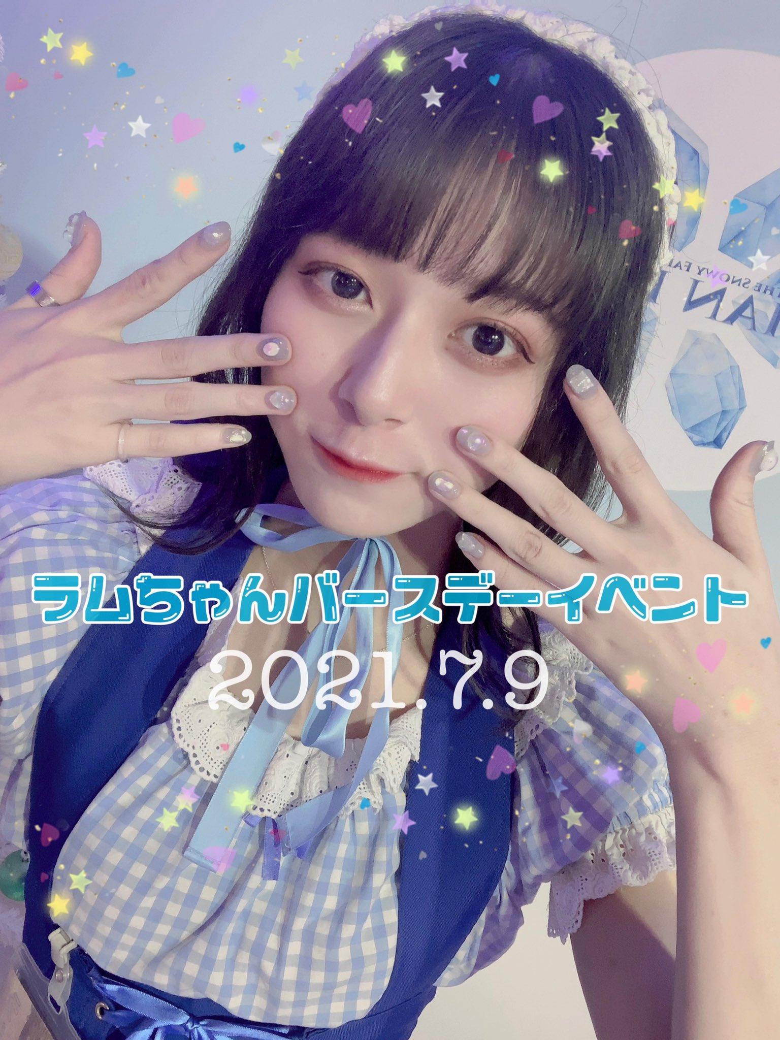 【7月9日】ラムちゃんお誕生日イベント