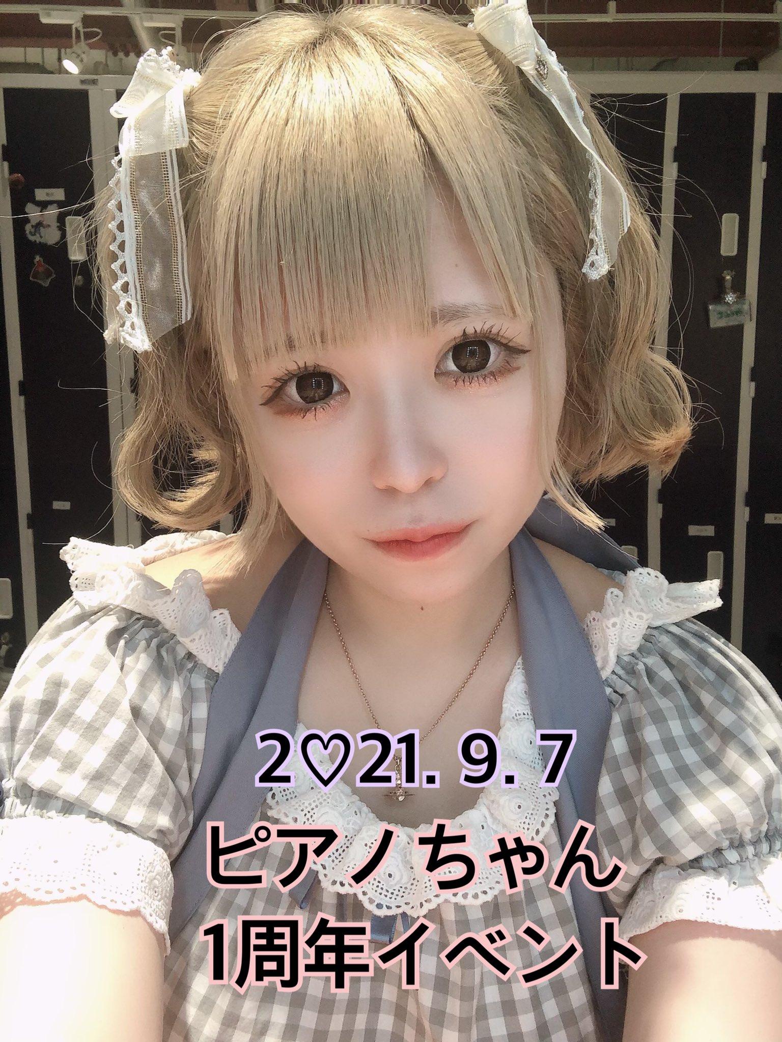 【9月7日】ピアノちゃん1周年イベント