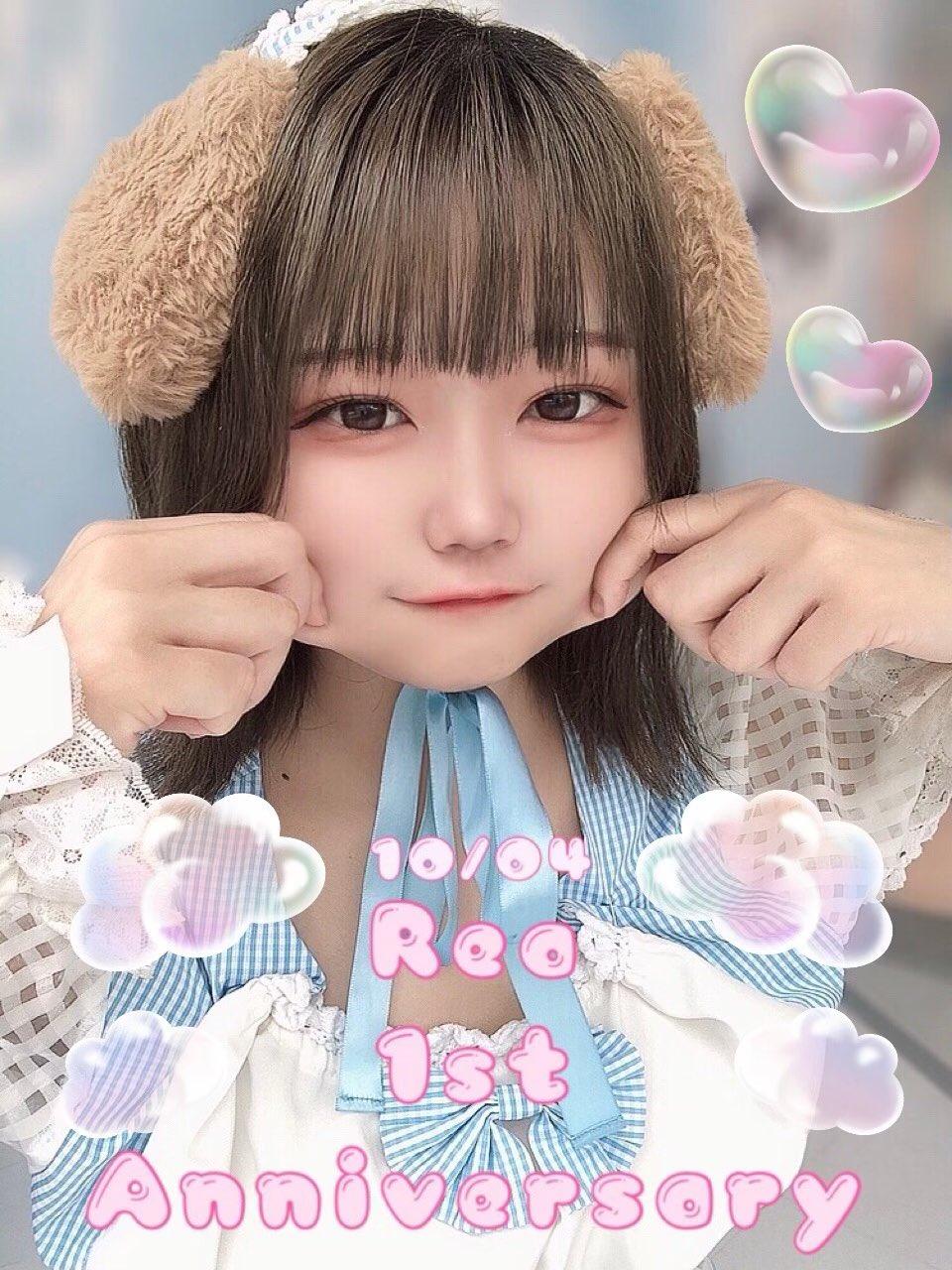 【10月4日】レアちゃん1周年イベント