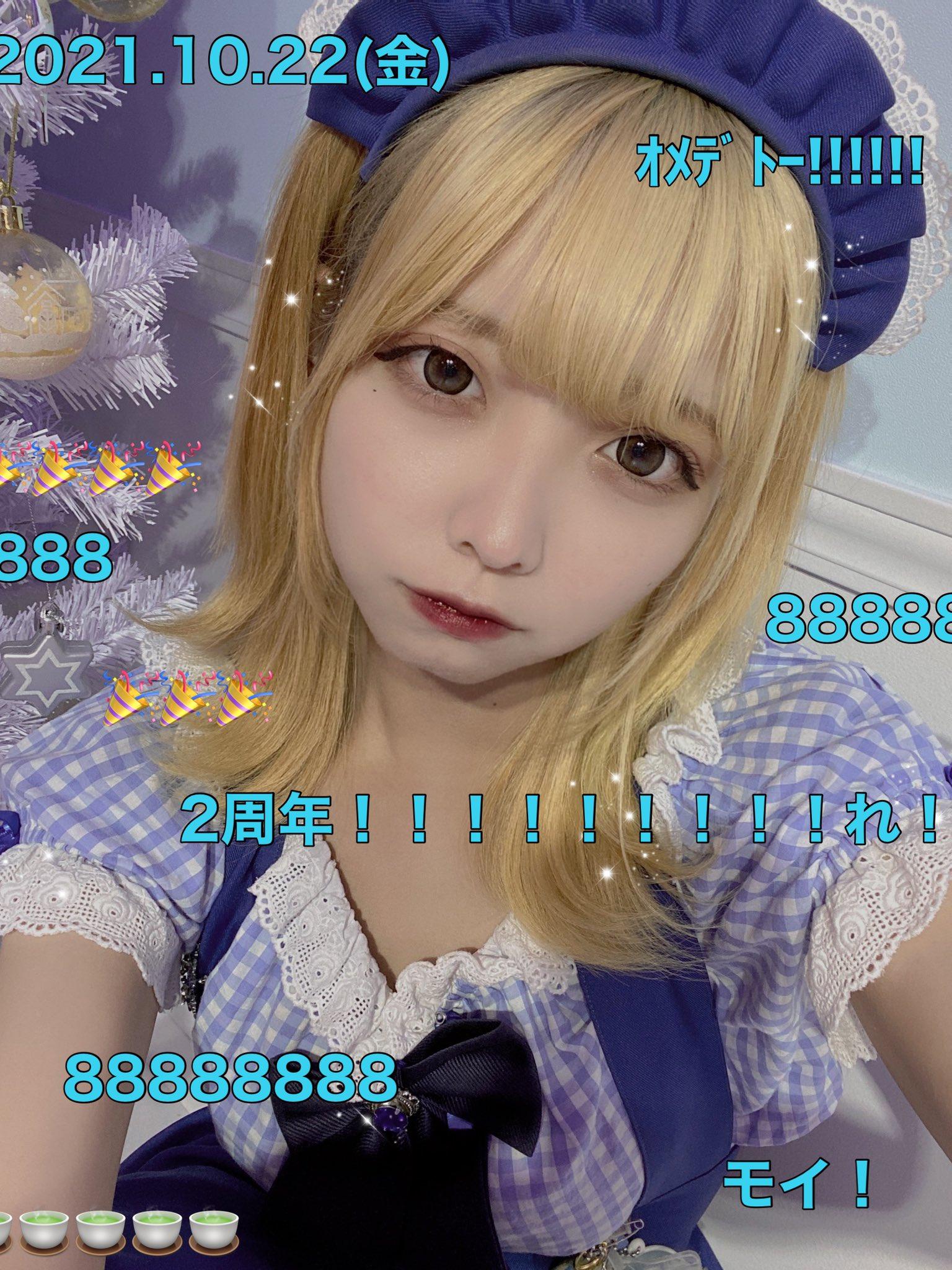 【10月22日】凪ちゃん2周年記念イベント